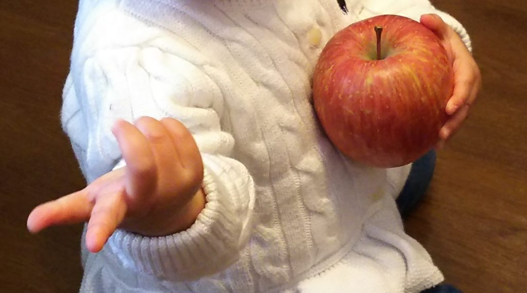 りんごのサイン