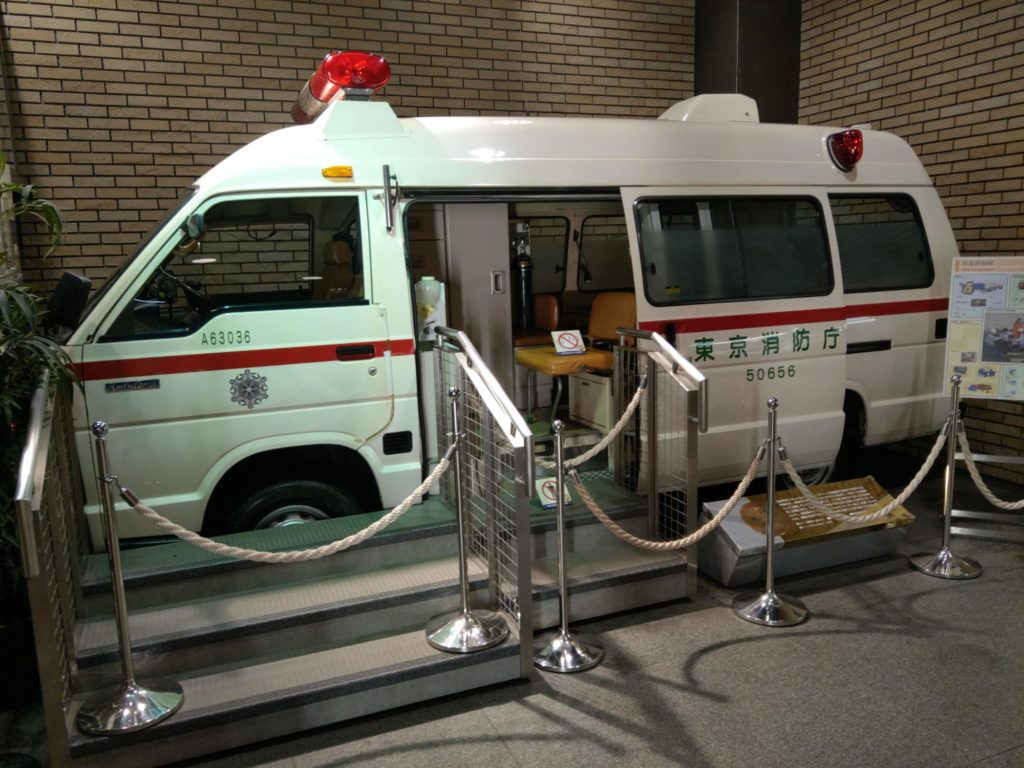 唯一の救急車
