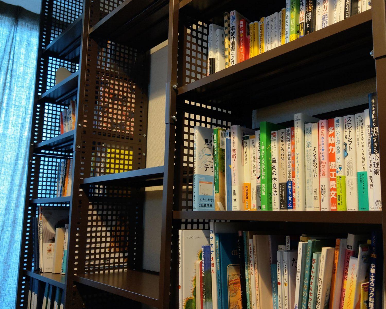 アップデートした書棚