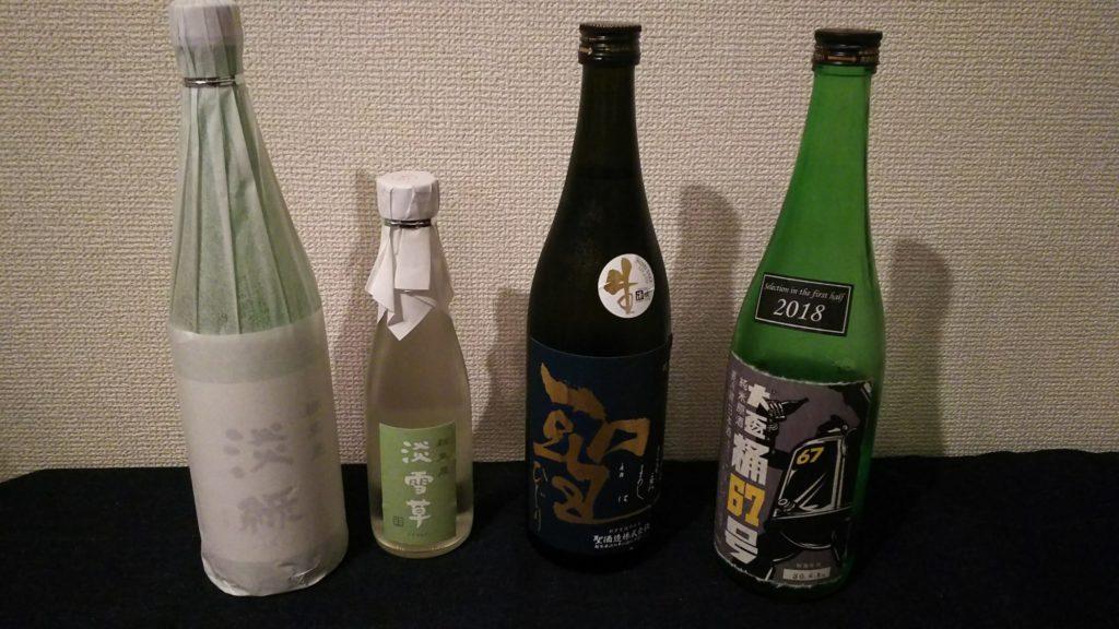 群馬の日本酒