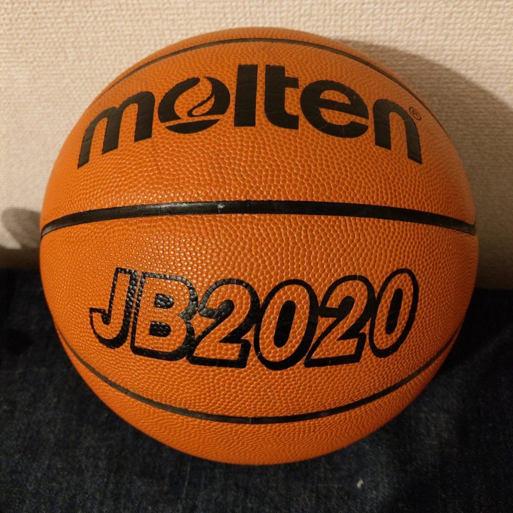 出品したバスケットボール
