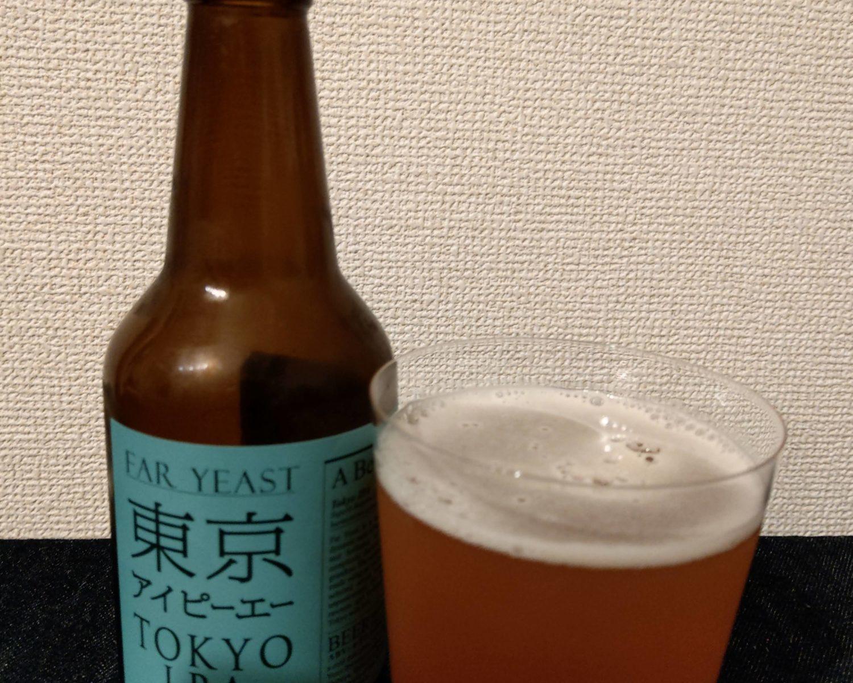 東京IPA表