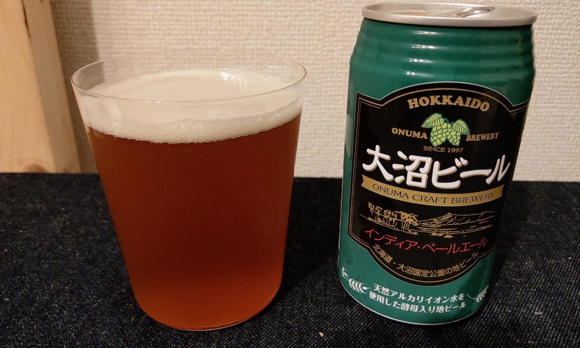 大沼ビールIPA&グラス